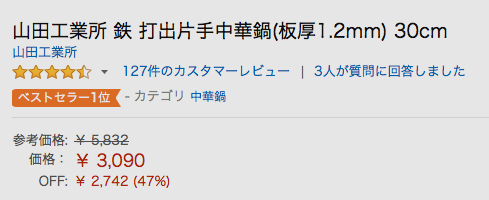 スクリーンショット 2015-11-13 5.33.34